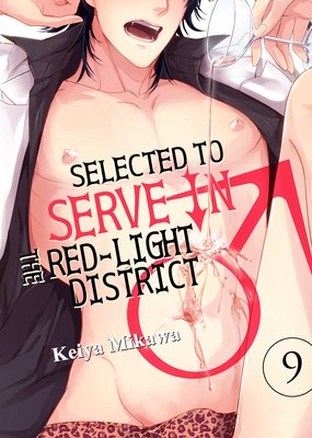 Selected to Serve in the Red-Light District (9)