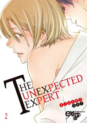 The Unexpected Expert (2)