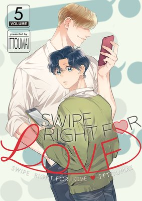 Swipe Right for Love (5)