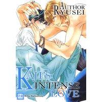 Author Ryusei Kaji's Intense Love