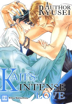 Author Ryusei Kaji's Intense Love