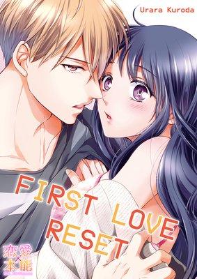 First Love Reset