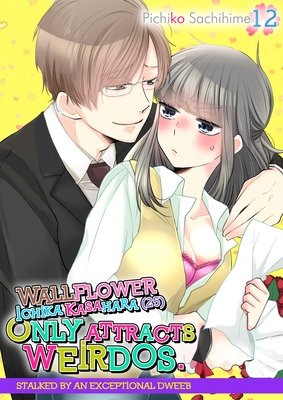 Wallflower Ichika Kasahara (25) Only Attracts Weirdos. -Stalked by an Exceptional Dweeb- (12)