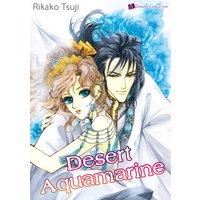 Desert Aquamarine