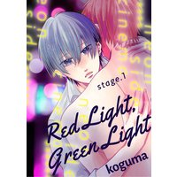Red Light,Green Light