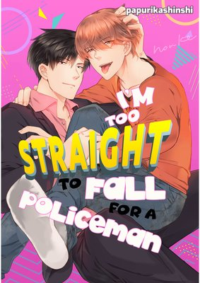 I'm Too Straight to Fall for a Policeman