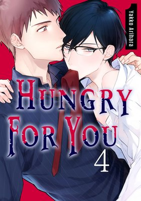 Hungry for You (4)