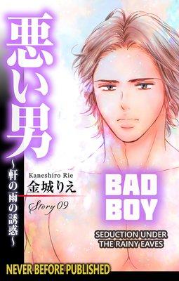 Bad Boy -Seduction Under the Rainy Eaves- (9)