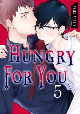 Hungry for You (5)