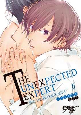 The Unexpected Expert (6)