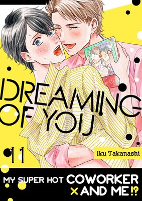 Dreaming of You (11)