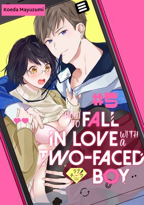 How to Fall in Love with a Two-Faced Boy (5)