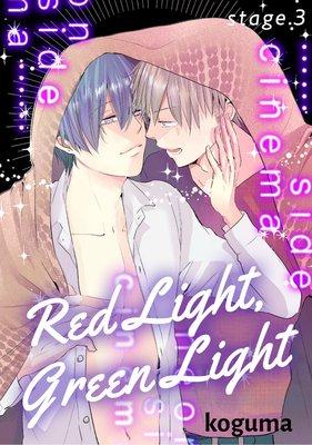 Red Light, Green Light (3)