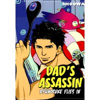 Dad's Assassin -Ryunosuke Flies in-