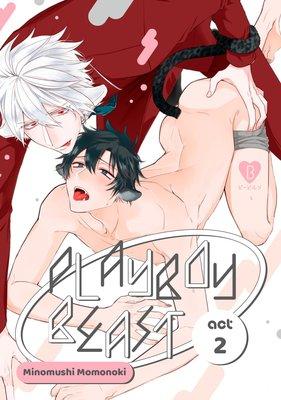 Playboy Beast (2)