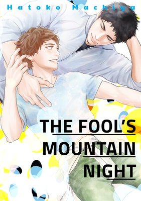 The Fool's Mountain Night