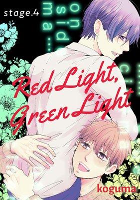Red Light, Green Light (4)