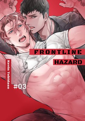 Frontline Hazard (3)