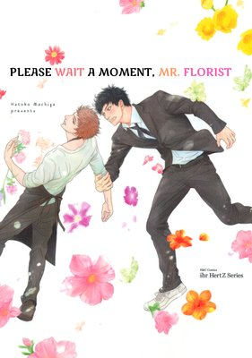 Please Wait a Moment, Mr. Florist [Plus Bonus Pages]