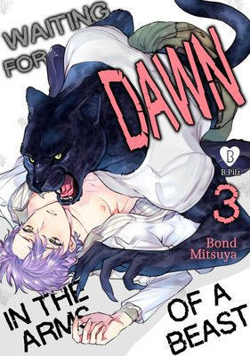 Waiting for Dawn in the Arms of a Beast (3)