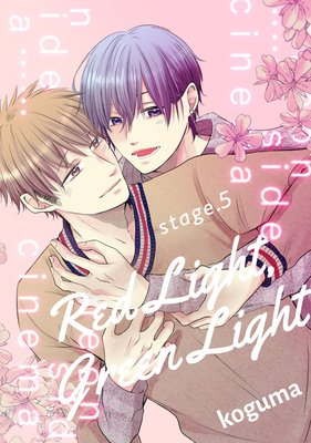 Red Light, Green Light (5)