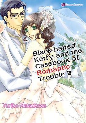 Black-haired Kerry and the Casebook of Romantic Trouble 2
