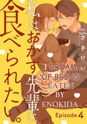 I Dream of Being Eaten by Enokida (4)