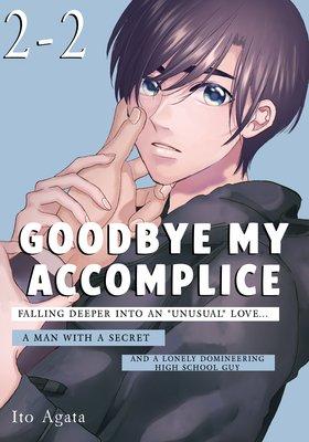 Goodbye My Accomplice
