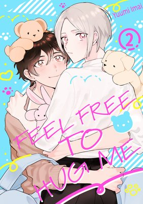 Feel Free to Hug Me (2)
