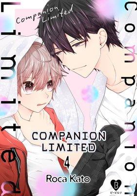 Companion Limited (4)