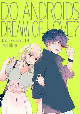 Do Androids Dream of Love? (14)