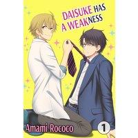 Daisuke Has a Weakness