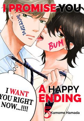 I Promise You a Happy Ending (5)
