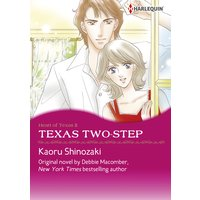 Texas Two-Step Heart of Texas 2