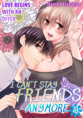 I Can't Stay Friends Anymore -Love Begins with an Offer- (4)