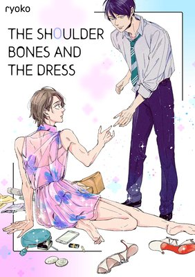 The Shoulder Bones and the Dress (6)