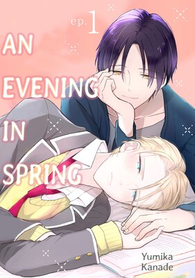 An Evening in Spring