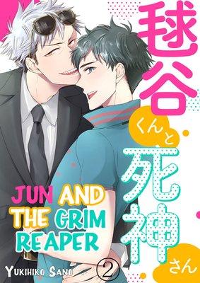 Jun and the Grim Reaper (2)