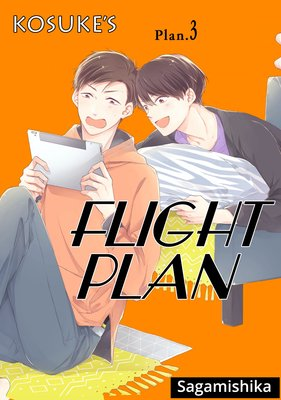 Kosuke's Flight Plan (3)