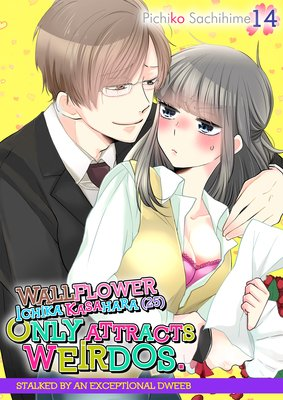 Wallflower Ichika Kasahara (25) Only Attracts Weirdos. -Stalked by an Exceptional Dweeb- (14)