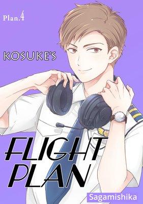 Kosuke's Flight Plan (4)