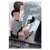 I Didn't Want to See You [Plus Bonus Page and Digital-Only Bonus]