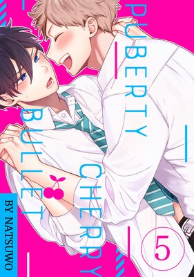 Puberty Cherry Bullet (5)