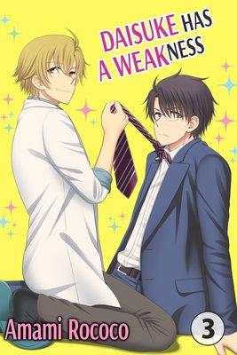 Daisuke Has a Weakness (3)