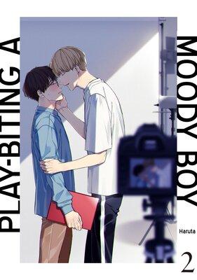 Play-biting a Moody Boy (2)