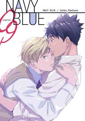 Navy Blue (9)