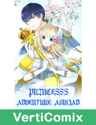 Princess's Adventure Abroad [VertiComix](25)