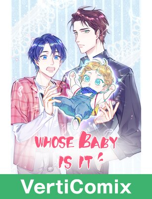 Whose baby is it [VertiComix](23)
