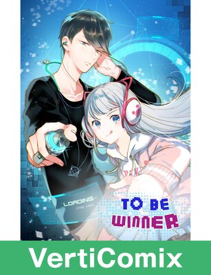 To be Winner [VertiComix](25)