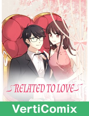 Related to Love [VertiComix](30)